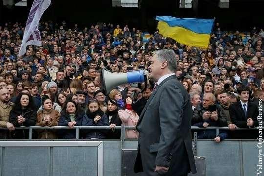 Зеленский заставил Порошенко устроить комедию на стадионе