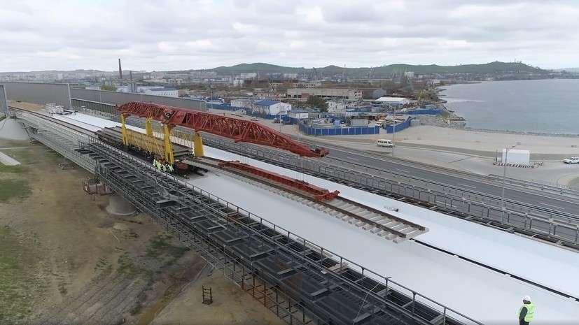 Строители Крымского моста начали укладку рельсов со стороны Керчи