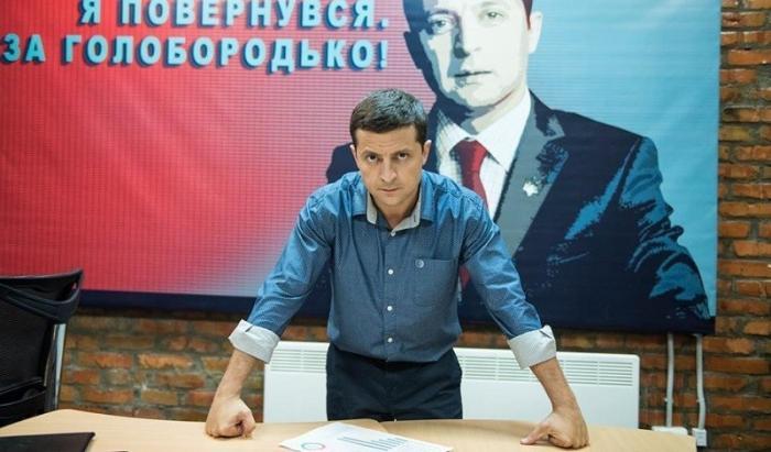 Приход к власти на Украине Зеленского. Как это могло получиться?