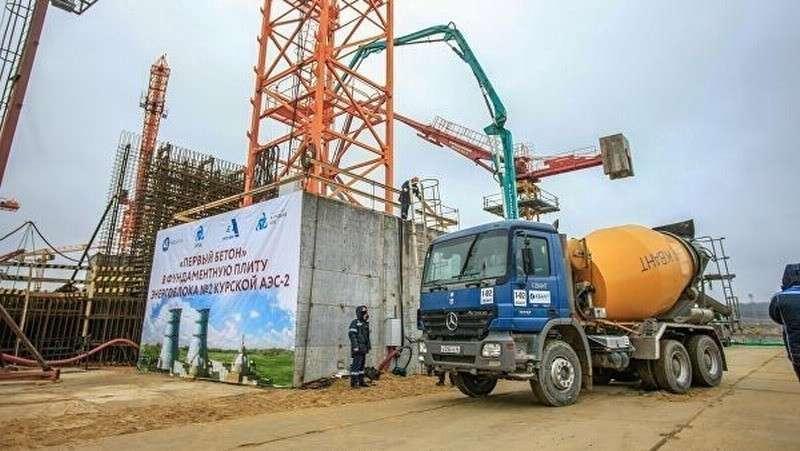 На Курской АЭС-2 началось строительство второго энергоблока