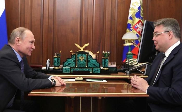 Встреча Владимира Путина с губернатором Ставропольского края Владимиром Владимировым