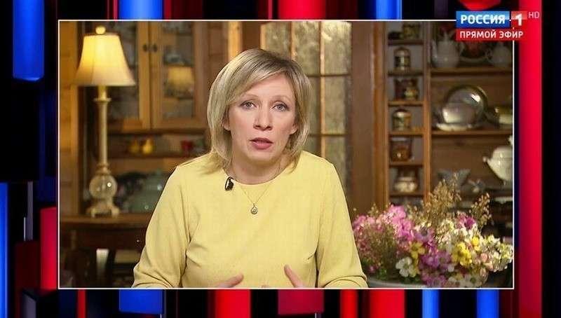 Мария Захарова рассказала о будущем Украины, Ассанже и лицемерии британской демократии