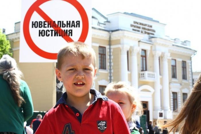 Преступная ювенальная юстиция и российский майдан