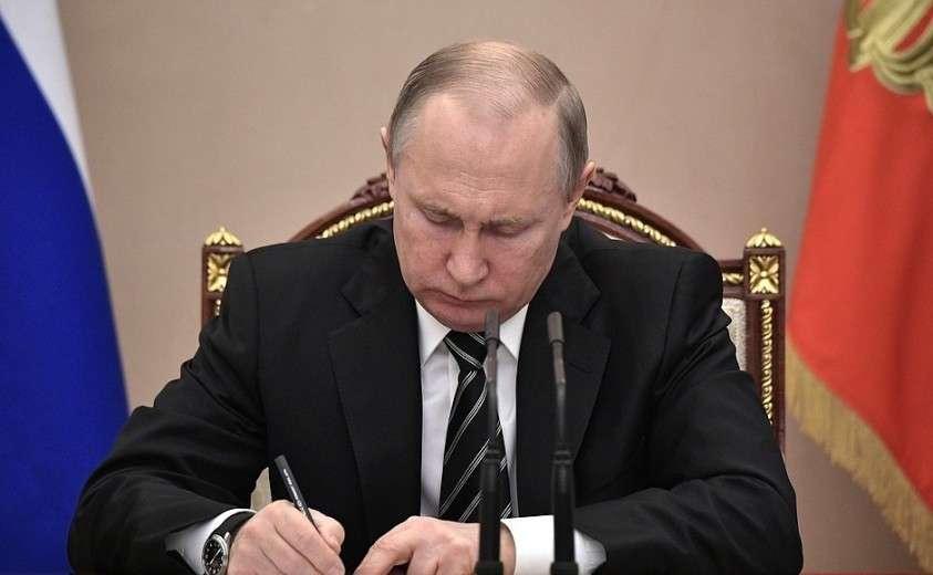 На расширенном заседании Совета Безопасности.