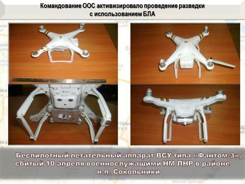 Сводка о событиях в ДНР и ЛНР за неделю 05.04.19 – 11.04.19