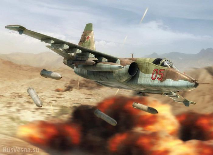 Русские «летающие танки» наносят удары в горах Средней Азии