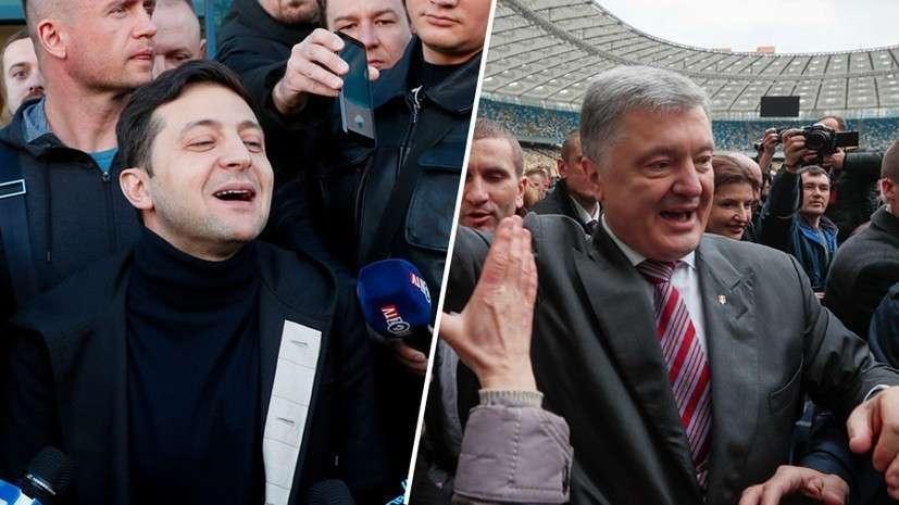 Зеленский почти в три раза обгоняет Порошенко по рейтингам перед вторым туром выборов