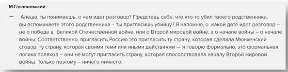 США руками журналистов «Эхо Москвы» реализуют в России доктрину Даллеса