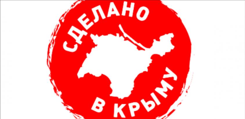 Беларусь и Казахстан отказываются от импорта товаров из Крыма