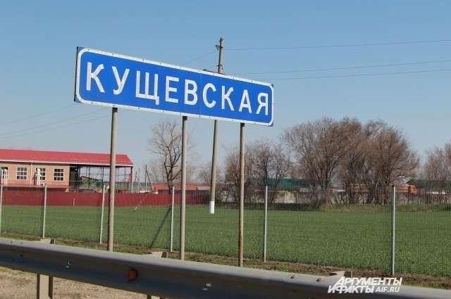 За плодородные поля Кущёвского района бандиты готовы были убить человека.