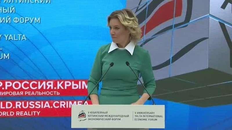 Мария Захарова провела еженедельный брифинг МИД России 18.04.2019
