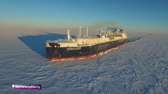 Севморпуть: Россия открыла северную кладовую
