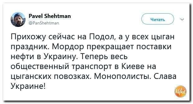 Юмор на выборах президента Украины: кто их видел в цирке не смеётся