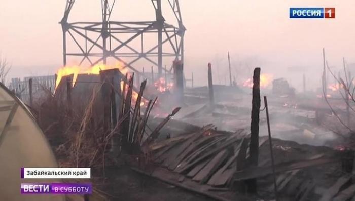 Пожары в Забайкалье: регион ждут новые пожары и сильный ветер
