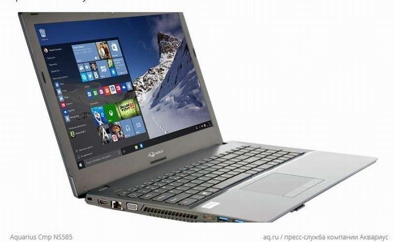 Компания «Аквариус» выпустила первый канонично российский ноутбук на новейших процессорах Intel