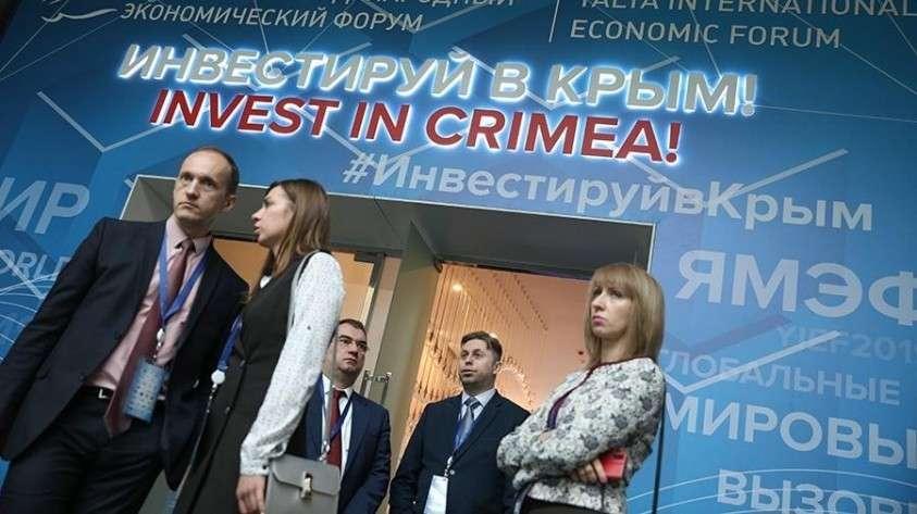 «Деловая Россия» подсчитала ущерб стран Европейского союза от санкций против России
