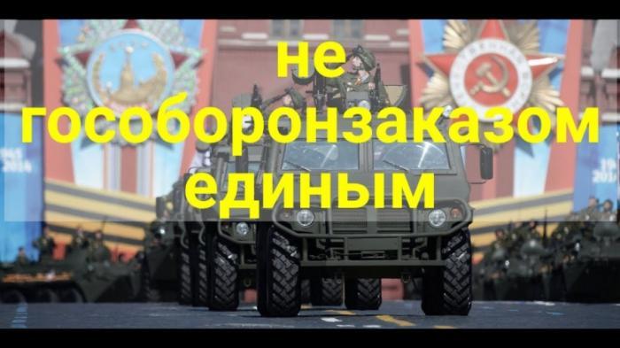 Как оборонно-промышленный комплекс России будет диверсифицировать свои производства