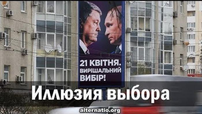 На Украине массовая эйфория и ликование: украинцы, как всегда, избавятся от очередного сатрапа