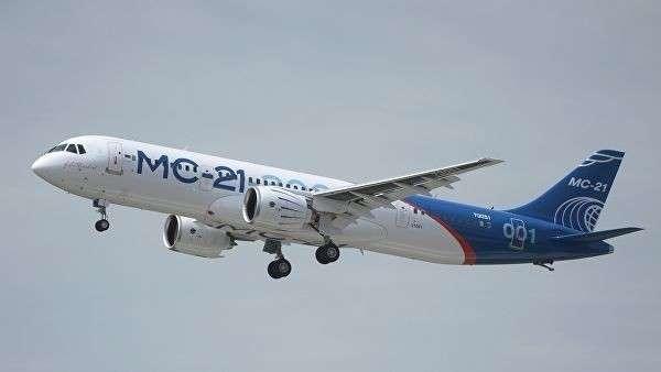 Российский пассажирский самолет МС-21. Архивное фото