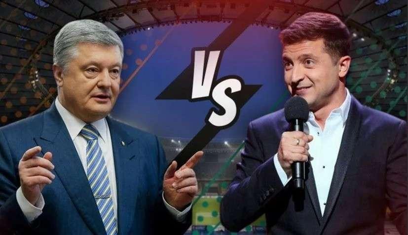 Порошенко признал победу Зеленского и готов ему позвонить с поздравлениями