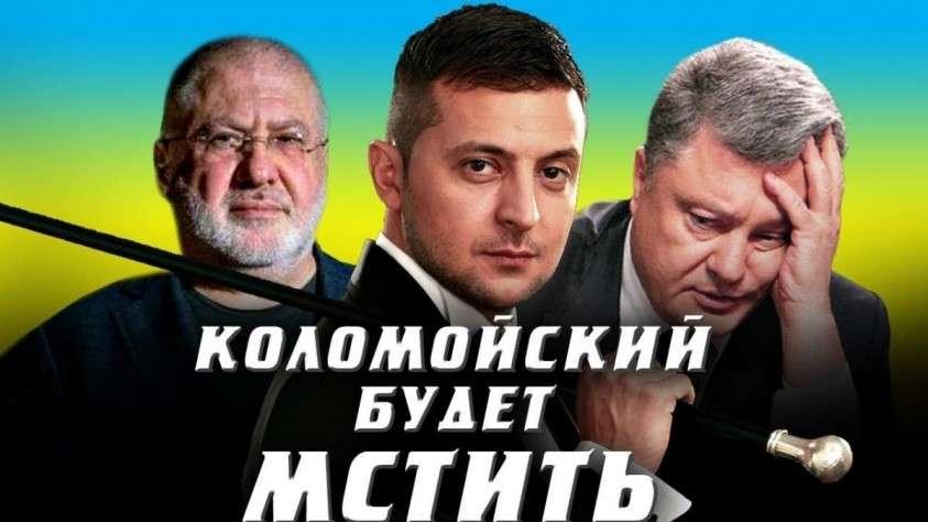 Украина после выборов: крысы бегут со старого корабля на новый корабль