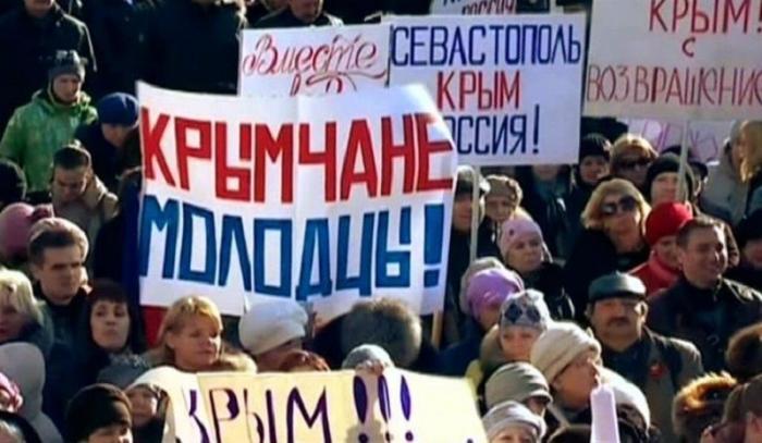 Правда о 65-летии кражи Крыма у России и 5-летии его возвращения