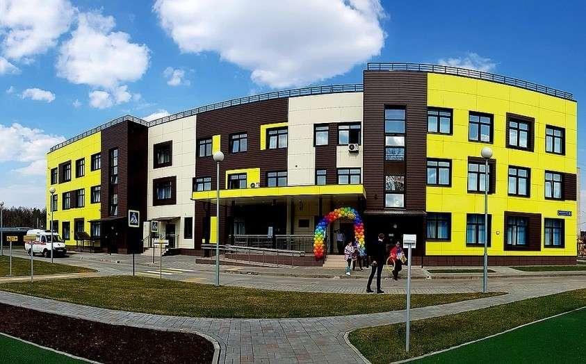 Новый детский сад в Кокошкино построили на улице Школьной. Фото: Алиса ТИТКО