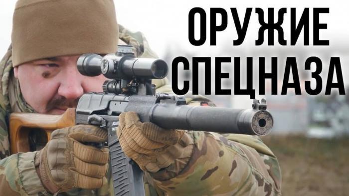 Винторез и автомат «9A-91»: легендарное оружие российского спецназа. Обзор