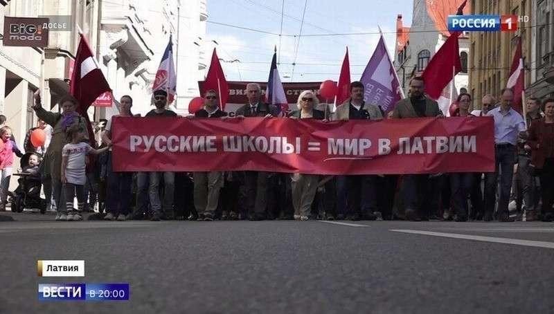В Латвии Конституционный суд окончательно запретил школьникам учиться по-русски