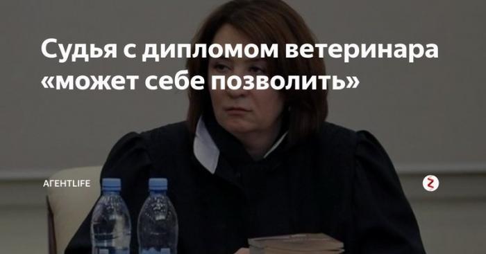 Краснодарский краевой суд имени «золотой» Елены Хахалевой
