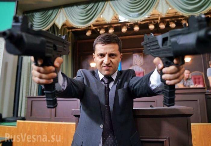 «Эффект Зеленского» на Украине: ещё одна громкая отставка