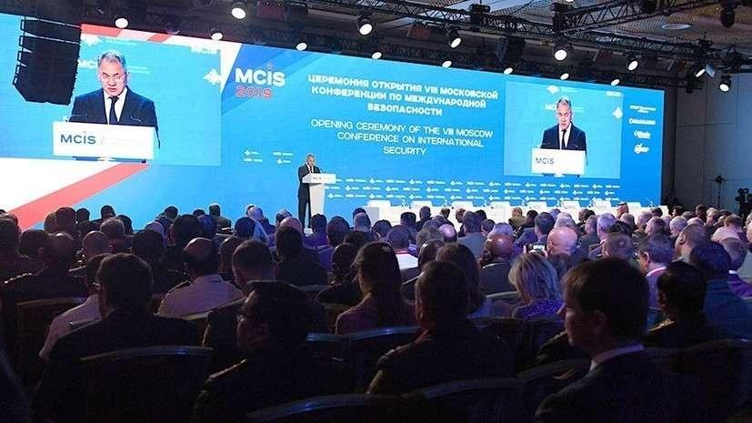«Безответственные шаги Вашингтона»: о чём говорили на VIII Московской конференции по международной безопасности
