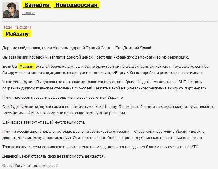 Экс-следователь Карпов обратился к главе СКР в связи с заявлениями Новодворской