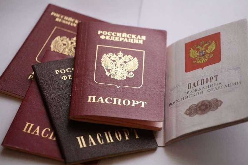 МВД России разъяснило порядок получения российского гражданства для жителей ДНР и ЛНР