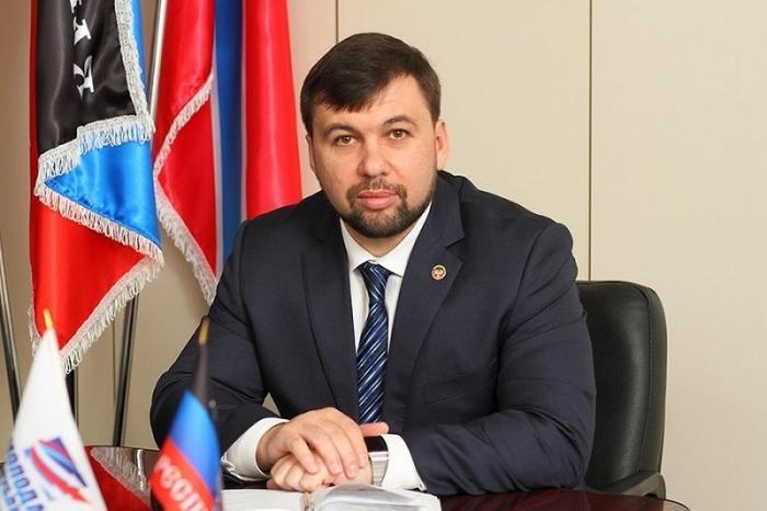 Пушилин: этот день войдет в историю ДНР как день начала интеграции с Россией
