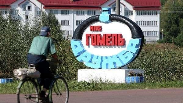 Символ нефтепровода Дружба около города Гомель