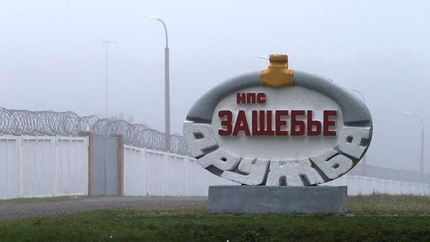 Польша в сговоре с Лукашенко остановила транзит российской нефти