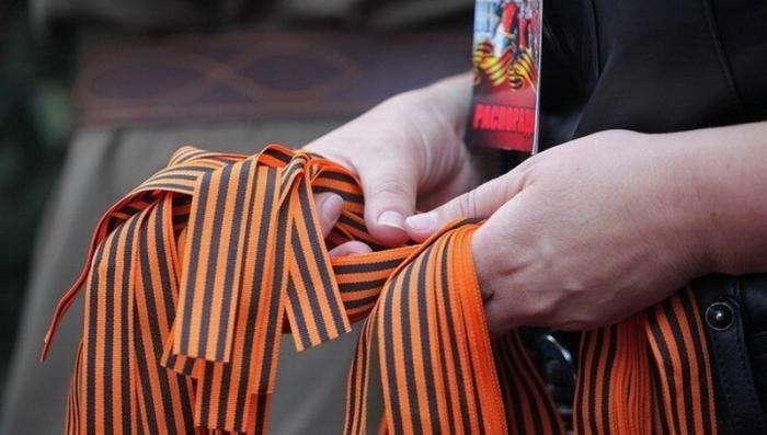 В России началась ежегодная акция «Георгиевская ленточка»