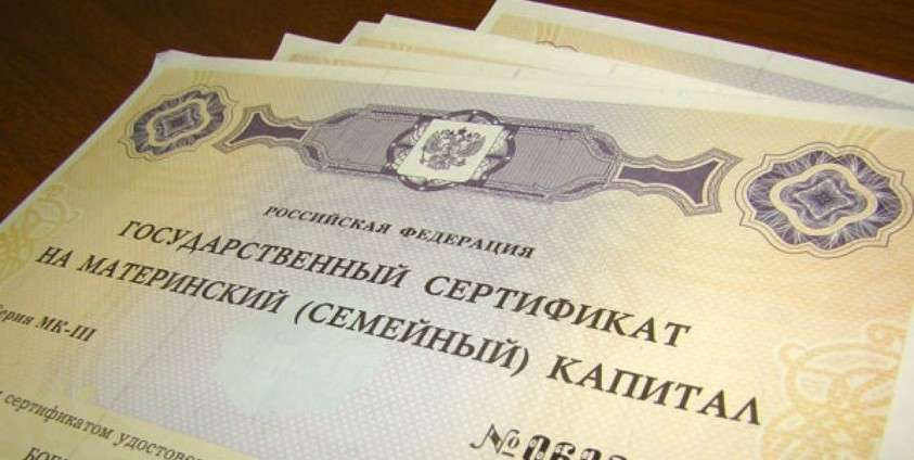 Упрощенный порядок получения гражданства РФ: а теперь о приятном для жителей Донбасса