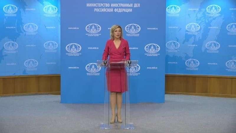 Мария Захарова провела еженедельный брифинг МИД России 25.04.2019