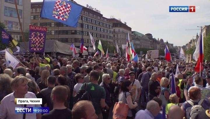 В Праге евроскептики провели массовые протесты против мигрантов