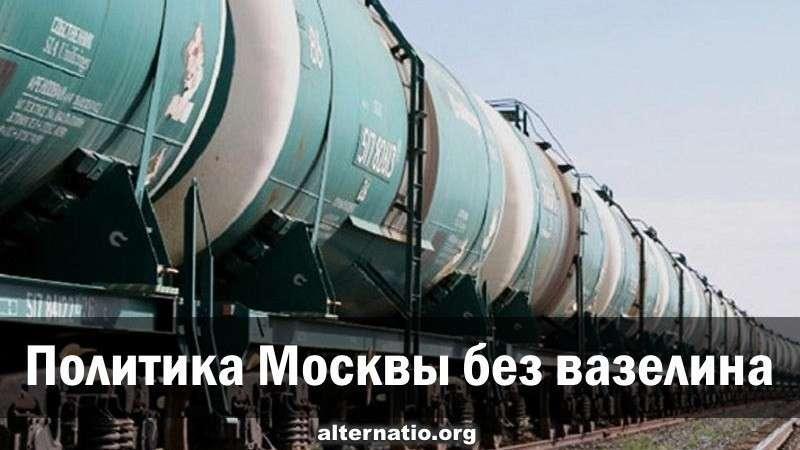 Санкции Москвы против Украины: это больно, дорого и надолго