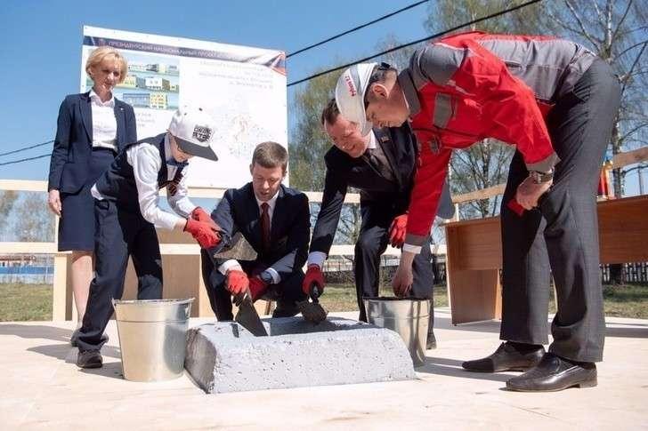 В Московской области начато единовременное строительство пятидесяти школ