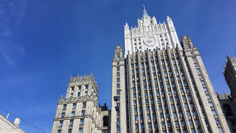Россия поддержала призыв Дональда Трампа отказаться от ядерного оружия
