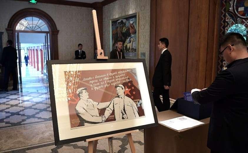 Владимир Путин во время переговоров в Пекине подарил Председателю Китайской Народной Республики Си Цзиньпину плакат «Российско-китайское сотрудничество», созданный в 1956 году художником И.Гринштейном.