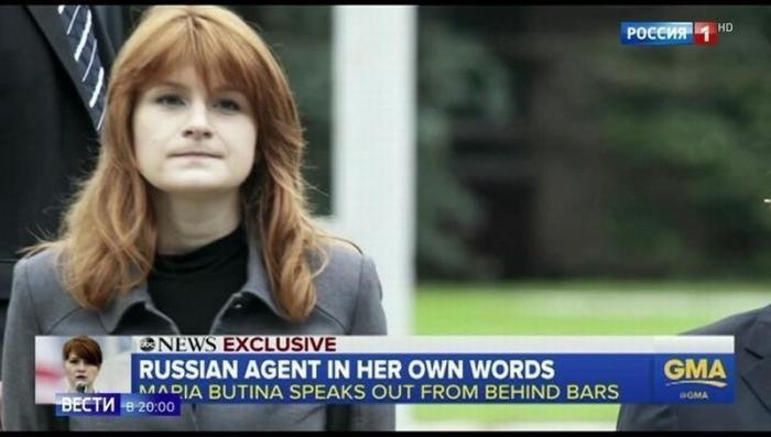 Суд США приговорил Марию Бутину к 18 месяцам лишения свободы
