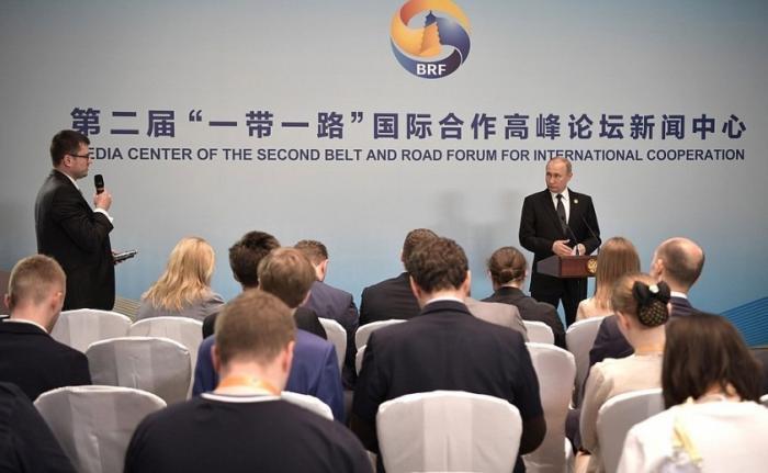 Пресс-конференция Владимира Путина поитогам рабочего визита вКитай