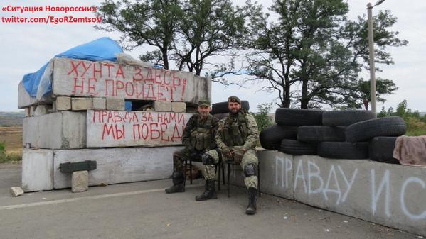 Открытие «военторга» и другие важные новости из Новороссии