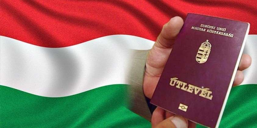 Польша, Румыния и Венгрия провели полную паспортизацию Западной Украины