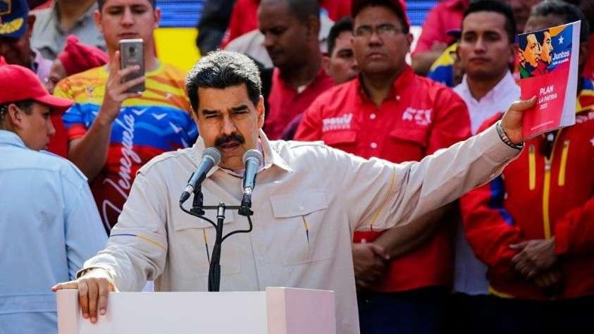 Мадуро заявил об освобождении Венесуэлы от